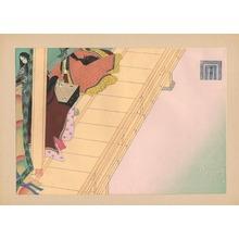 Maeda Masao: Chapter 44 - Takekawa - Ohmi Gallery