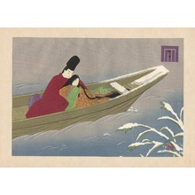 Maeda Masao