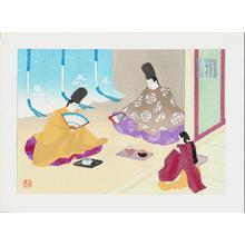 Maeda Masao: Chapter 32- Plum Branch - 梅枝 - Ohmi Gallery
