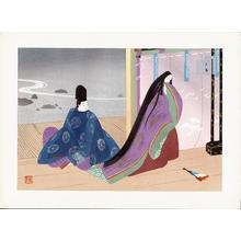 前田政雄: Chapter 39- Yugiri - 夕霧 - Ohmi Gallery