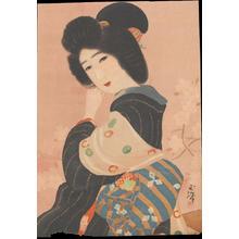 Hirezaki, Eiho: Bijin in Garden (1) - Ohmi Gallery