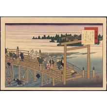 Tamenobu, Fujikawa: Ujibashi - 宇治橋 - Ohmi Gallery