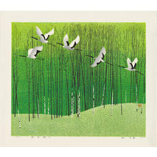 Hao Boyi: Birch Wood, Cranes' Hometown - Ohmi Gallery