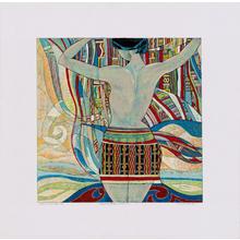 Hao Ping: Elegant Wind - Ohmi Gallery