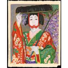 Hasegawa Noboru: Onoe Baikou Playing Fuji Musume- Wisteria Maiden - 藤娘 尾上梅幸 - Ohmi Gallery