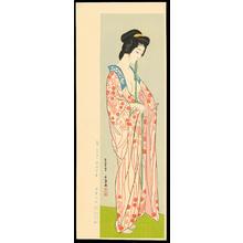 Hashiguchi Goyo: Beauty in Long Undergarment - 長襦袢の女 - Ohmi Gallery