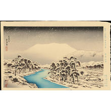 Hashiguchi Goyo: Mt. Ibuki In Snow - 雪の伊吹山 - Ohmi Gallery