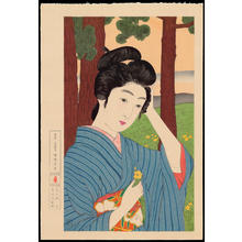 Hashiguchi Goyo: Woman in a Tree Grove - 木立の女 - Ohmi Gallery