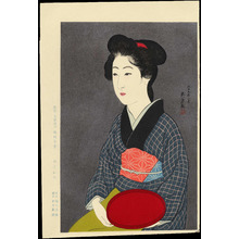 橋口五葉: Waitress with a Tray (Nao, of a Kyoto Inn) - 紅ふで(京の宿 おなを) - Ohmi Gallery