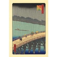 歌川広重: Sudden Shower at Ohashi Bridge - Ohmi Gallery