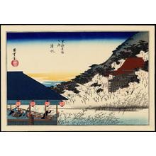 Utagawa Hiroshige: Kiyomizu Temple - 清水 - Ohmi Gallery