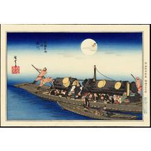 Utagawa Hiroshige: Yodo River - 淀川 - Ohmi Gallery