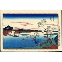 Utagawa Hiroshige: Cherries In Leaf By The Sumida River - 隅田川葉桜之景 - Ohmi Gallery