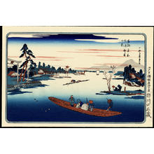 Utagawa Hiroshige: Late Spring At Massaki - 真崎暮春 - Ohmi Gallery