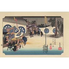Utagawa Hiroshige: Seki - 関 - Ohmi Gallery