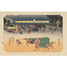 歌川広重: Kusatsu - 草津 - Ohmi Gallery