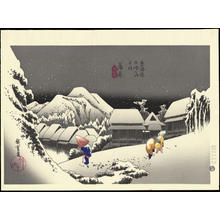 歌川広重: Kambara (Deep Snow at Kambara) - Ohmi Gallery