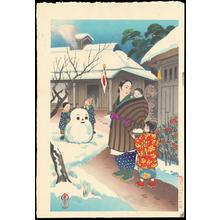Hiyoshi Mamoru: A Snow Man - Ohmi Gallery