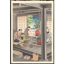 Hiyoshi Mamoru: A Straw Sandle Maker - Ohmi Gallery