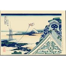 葛飾北斎: Honganji Temple in Asakusa (Totomi Sanchu) - 東都浅草本願寺 - Ohmi Gallery