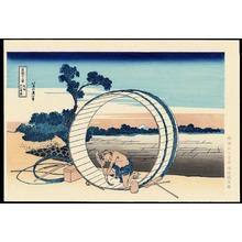葛飾北斎: Fujimigahara in Owari Province - 尾州不二見原 - Ohmi Gallery