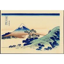 葛飾北斎: Inume Pass - 甲州犬目峠 - Ohmi Gallery