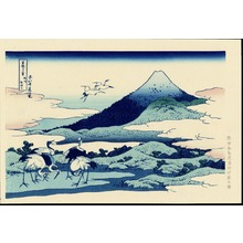 Katsushika Hokusai: Blue Mt. Fuji at Dawn Near Oiso - 相州梅沢左 - Ohmi Gallery