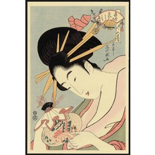 一楽亭栄水: The courtesan Hanahito from the Ogi-ya - Ohmi Gallery