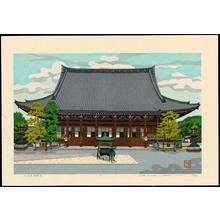 Ido, Masao: Goeido at Chion-In Temple - 知恩院御影堂 - Ohmi Gallery