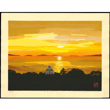 Sano, Seiji: Nagahama At Sunset - 長浜夕景 - Ohmi Gallery