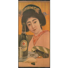 Sengai Igawa: Sapporo Beer Poster - Ohmi Gallery