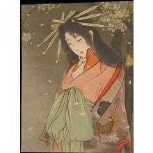 Igawa Sengai: Spring Marriage (1) - Ohmi Gallery