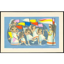 Ikeda Shuzo: Flag Procession - 旗の行列 - Ohmi Gallery