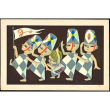 Ikeda Shuzo: Parade (Susume) - すすめ - Ohmi Gallery