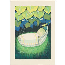 Ikeda Shuzo: Rocking Basket - ゆりかご - Ohmi Gallery
