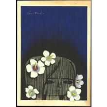 Ikeda Shuzo: Shaggy Hair - むくげ - Ohmi Gallery