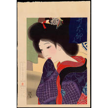 Ikeda, Terukata: Noren (Beauty Under a Curtain) - のれん - Ohmi Gallery
