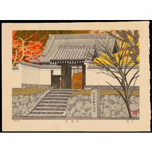 Imai Takehisa: Sotai-In Temple - 崇泰寺 - Ohmi Gallery