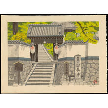 Imai Takehisa: Yoshimizu (Anyoji Temple) - 吉水 - Ohmi Gallery