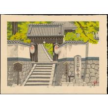 Imai Takehisa: Yoshimizu (Anyoji Temple) - 吉水 - Ohmi Gallery
