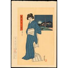 石井柏亭: Shibaura - しばうら - Ohmi Gallery
