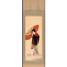 Ishikawa Kiyohiko 石川清彦: Bijin in Snowstorm - 雪中美人図 (1) - Ohmi Gallery