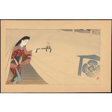 石川寅治: Heroine Toragozen - Ohmi Gallery