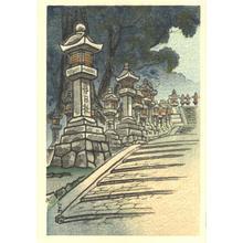 Ito, Nisaburo: Lanterns on the Steps of Kasuga Jinja (Kyoto) - 春日神社 (1) - Ohmi Gallery