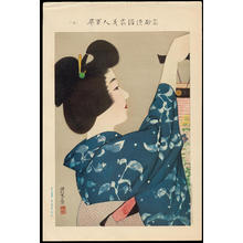 Ito Shinsui: No. 1- Hanging Up A Lantern (1) - Ohmi Gallery