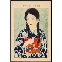 伊東深水: No. 20 (1) - Ohmi Gallery