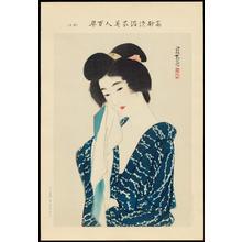 Ito Shinsui: No. 5- After A Bath (1) - Ohmi Gallery