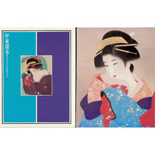 伊東深水: Volume 5 - Ito Shinsui - Ohmi Gallery