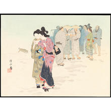 Ito Shinsui: Breaking News - Ako Roshi Vendetta Accomplished - Ohmi Gallery