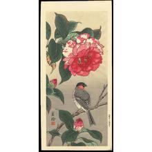 Jo 1930s): Bullfinch and Peony - Ohmi Gallery